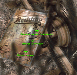 FO2 Redding map intro.png