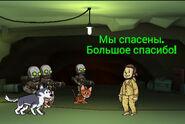 FoS Ужасы медового месяца Молодожёны