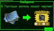 FoS recipe Силовая броня T-60d