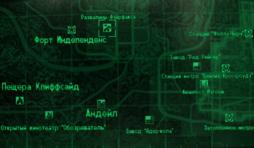 FO3 Fairfax Ruins wmap.png
