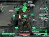 Fallout Wiki