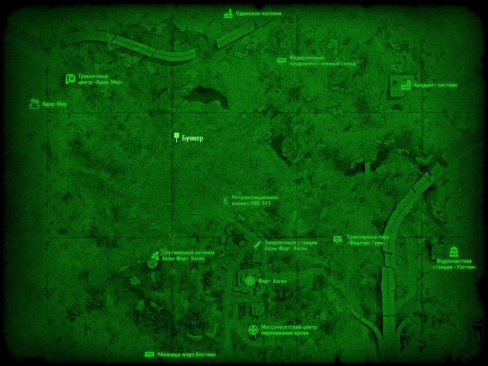 Бункер (радиосигнал рейдера)