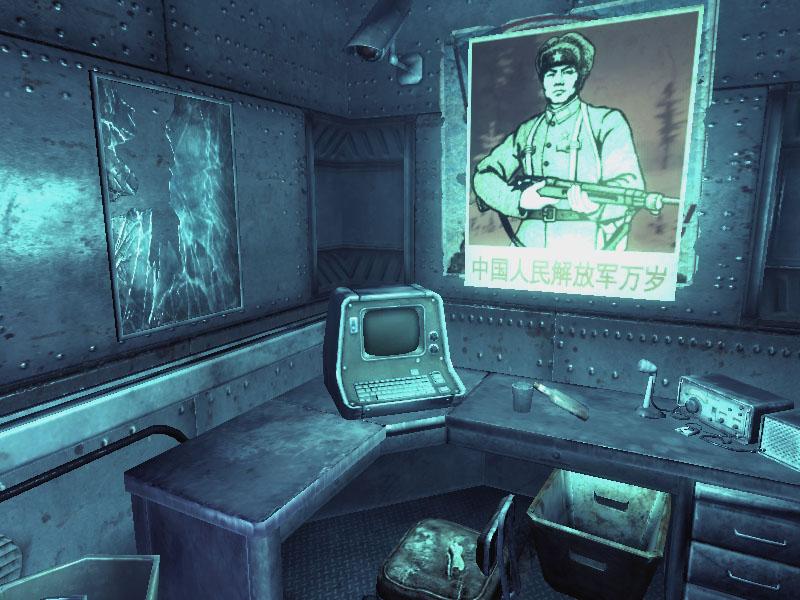 DLC02ChineseIntelTerminal01.jpg