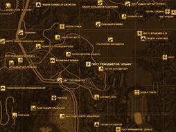 FNV Карта ПОСТ РЕЙНДЖЕРОВ АЛЬФА.jpg