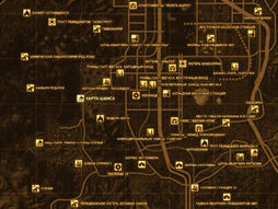 FNV Карта КАРТА ШАНСА.jpg