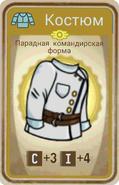 FoS card Парадная командирская форма
