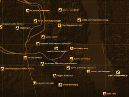 FNV Карта БУХТА ОЗЁРНИКОВ.jpg