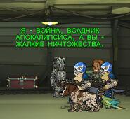 FoS Время переговоров Война
