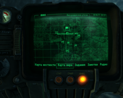 FO3 OA Chinese Occupied Refinery wmap.png