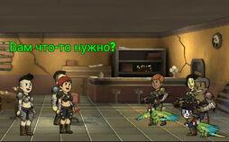 FoS Громадина «Иль Форно».jpg