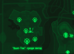 FO4NW map Vault-Tec Among the Stars1.png