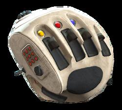 Fallout4 Haptic drive.png