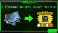 FoS recipe Силовая броня T-60a