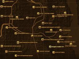 FNV Карта ПЕЩЕРА ФАЙЕР-РУТ.jpg