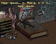 FO2 Анжела в своей комнате.png