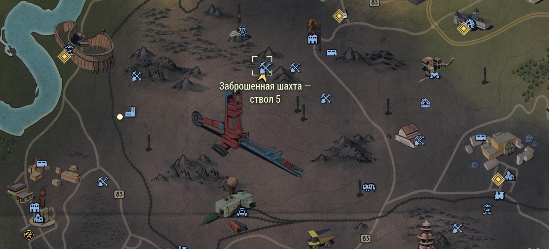 Заброшенная шахта — ствол 5