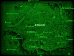FO4 Административное здание колледжа (карта мира).png