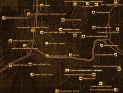 FNV Карта ОТКРЫТЫЙ КИНОТЕАТР МОХАВЕ.jpg