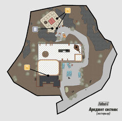 FO4 Survival Guide Arcjet Systems Exterior (ru).jpg