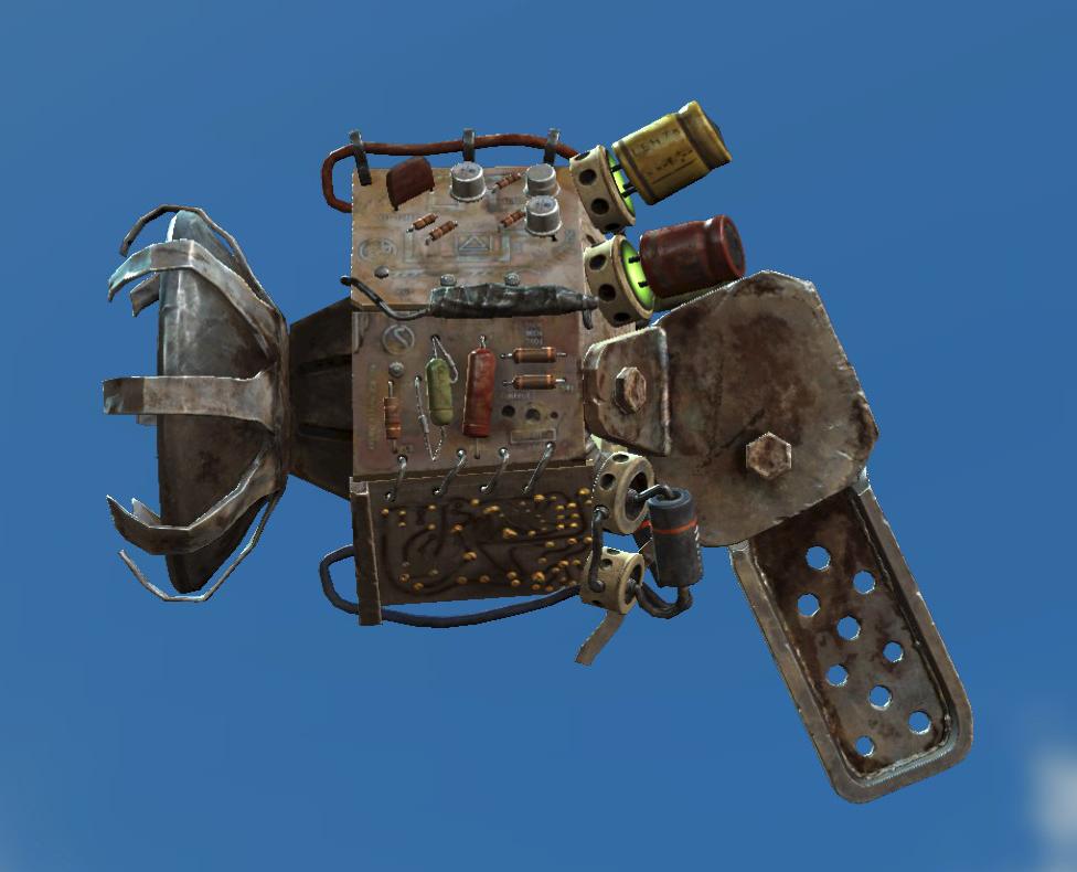 Arma gamma (Fallout 4)