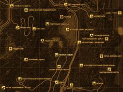 FNV Карта ГЕЛИОС ОДИН.jpg