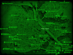FO4 Mass Chemical wmap.png