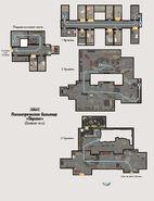 Fo4 Survival Guide Parsons State Insane Asylum interior (ru) (3)