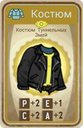 FoS card Костюм Туннельных Змей