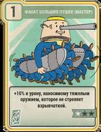 FO76 Master Heavy Gunner card