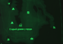 FO4FH map Old Pond House.png
