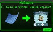 FoS recipe Костюм полевого врача