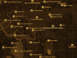 FNV Карта МЕТЕОРОЛОГИЧЕСКАЯ СТАНЦИЯ.jpg