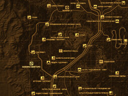 FNV Карта ХИЖИНА ВИКТОРА.jpg