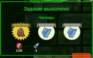FoS Награда Костюм Пайпер