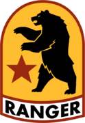 FNV Ranger Patch.png