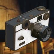 Atx skin weaponskin camera crocskin c1.png
