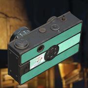 Atx skin weaponskin camera mint c2.png
