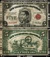 FNV 5$ bill.png