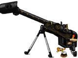 Anti-machine rifle