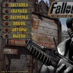 Fallout 2 mods - Foreign