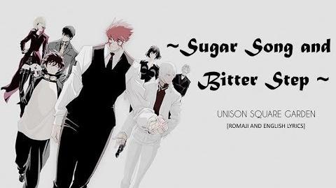 Sugar Song and Bitter Step - Unison Square Garden Rom Eng Lyrics