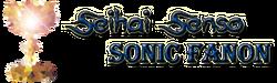 Seihai Senso Logo.png
