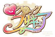Logo-kokoro-clock-precure