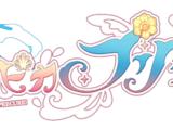 PikaPika Tropica Pretty Cure!