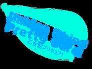 Maiden Ships PreCure Logo (EN)