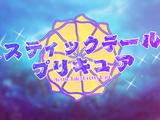 Mystic Tale! Pretty Cure