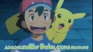 Pokemon Sun & Moon Opening 3 ポケットモンスターサン&ムーンOP3