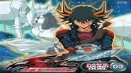 Yu-Gi-Oh! 5D's - Sound Duel 3 - Disc 2 - 19