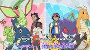Pokémon (2019) Opening 2 Pokémon Journeys Opening 2 HD