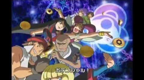 Pokemon Battle Frontier Opening full